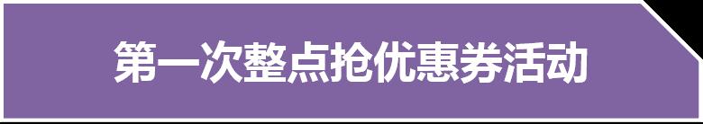 logo 标识 标志 设计 图标 780_138